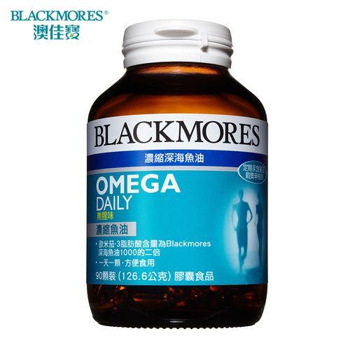 長輩禮物推薦-Blackmores深海魚油