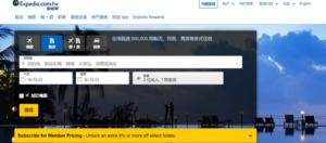 馬尼拉機票價格網站