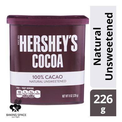 經痛喝hershey's熱巧克力