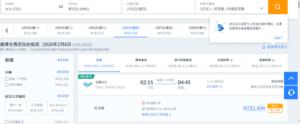 馬尼拉機票促銷廉價航空機票