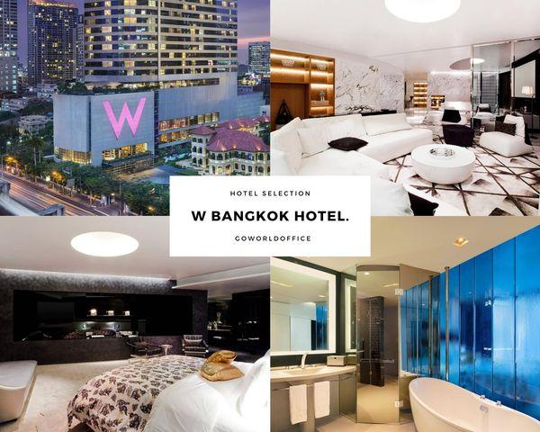 曼谷 W Hotel