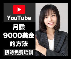 Youtube-Course-Recommendation